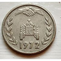 Алжир 1 динар, 1972 ФАО - Земельная реформа 1-4-42