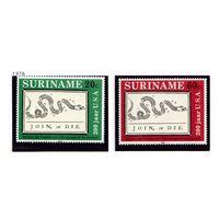 Суринам-1976,(Мих.736-737) **  , 20% каталога, 200-лет США