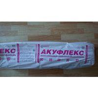Акуфлекс, подложка под напольное покрытие, рулон 15х1м,толщ.4мм.