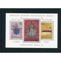 Лихтенштейн. Визит папы Иофнна Павла II, блок