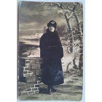 Фото. Дама в шубе. До 1917 г. 9х14 см.