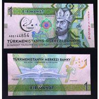 Банкноты мира. Туркменистан, 1 манат