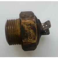 Датчик включения вентилятора ТМ-108 Применяется на автомобилях ВАЗ 2101, 2103, 2105, 2106, 2107, 2108, 2109, 2110, 2121 Нива и их модификации, а также на автомобилях АЗЛК М-2141, ГАЗ, М-21412, ИЖ-2126