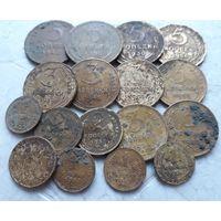 Монеты ссср до 61г (17 шт)