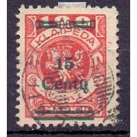 Мемель (Клайпеда) 5-й выпуск НДП в лит. валюте 15с /100 м 1923 г