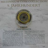 """YS: Китай, династия Танг, бронзовый кэш, IX век, серия """"Монеты тысячелетия"""""""