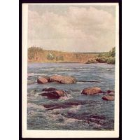 1960 год Восточная Сибирь Река Ока