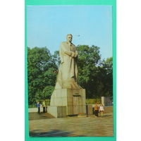 Львов. Памятник Франко.  Чистая. 1977 года.