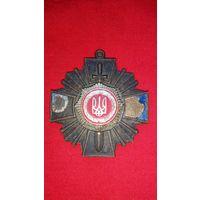 Украинский знак какой-то,без М.Ц