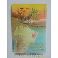 Бразилия  2002г. Флора-фауна.