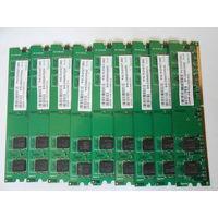 Оперативная память 3   - (256 мб)