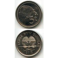 Папуа - Новая Гвинея 5 тоа 2005 г. KM#3a (Черепашка, Черепаха, 5 тойя)