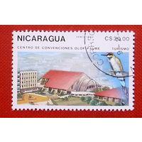 Никарагуа. ( 1 марка ) 1989 года.
