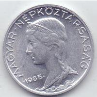 Венгрия, 5 филлеров 1965 года.