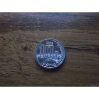 Мексика 10 центаво 2005