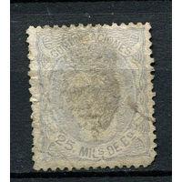 Испания (Временное правительство) - 1870 - Аллегория Испания 25M - [Mi.100a] - 1 марка. Гашеная.  (Лот 118o)