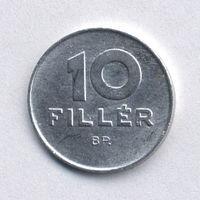 Венгрия, 10 филлеров 1986 г.
