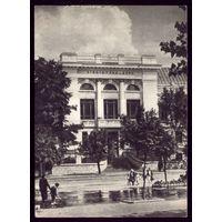 1954 год Киев Библиотека КПСС