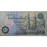 Египет 25 пиастров 1995-2003 г. Pic62