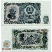 Болгария. 25 левов (образца 1951 года, P84, UNC)