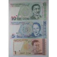 Киргизия 1,5,10 сом 1997-1999 годов