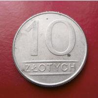 10 злотых 1988 Польша #06
