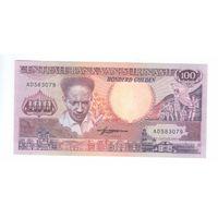100 гульденов 1988 года  Суринама 3