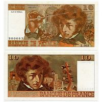 Франция. 10 франков (образца 1978 года, P150c)