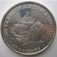 Острова Кука. 50 долларов 1989. Серебро. Пруф. 195