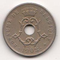 Бельгия 25 сантимов 1908 года. Более редкий год.
