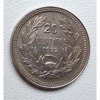 Чили 20 сентаво, 1932 6-2-20