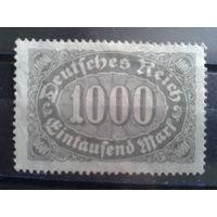 Германия 1923 Стандарт 1000м