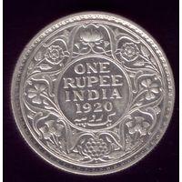 1 Рупия 1920 год Британская Индия