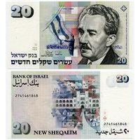 Израиль. 20 новых шекелей (образца 1993 года, P54c, UNC)