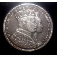 1 талер Пруссия 1861г. Коронация Вильгельма I и Августы.СЕРЕБРО.ОТЛИЧНАЯ!