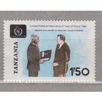 Известные люди Международный год мира 1986 Танзания 1986 год лот 1062 ЧИСТАЯ