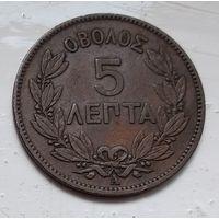 Греция 5 лепт, 1882 3-10-12