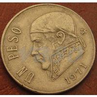 4585:  1 песо 1971 Мексика