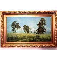 Репродукция картины И.И. Шишкина Рожь.  Фабричное производство. Рамка деревянная.