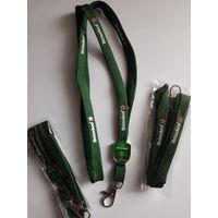Ремешок для ключей Heineken