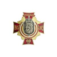 Спецназ 60 лет III отдельная бригада особого назначения 1942-2002