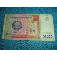 500 сум 1997 Узбекистан