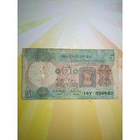 Индия 5 рупий