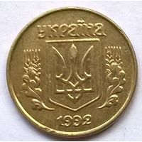 10 копеек 1992 год