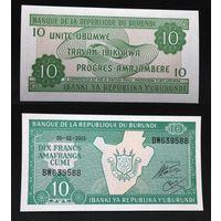Банкноты мира. Бурунди, 10 франков