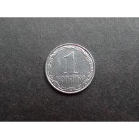 1 копейка 2009 Украина (Е017)