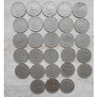 15 копеек СССР 27 штук, разные годы