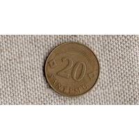 Латвия 20 сантимов 1992 /(JN)