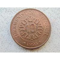 Туркменистан  10 тенге 1993 год.