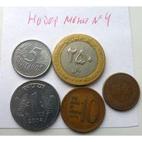 Набор монет - лот 4 /цена за все/